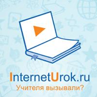 Курс: Интернет-маркетинг. Образовательный центр ЧЕЛГУ
